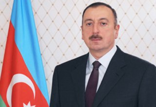 Azerbaijani party intends to support Ilham Aliyev's candidacy in upcoming presidential elections