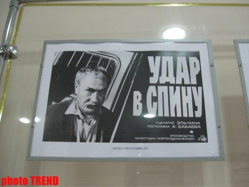 """В Баку прошел вечер памяти Юсифа Велиева: """"Таких людей нельзя забывать"""" (фото) - Gallery Image"""
