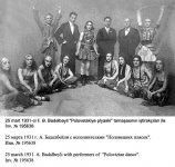 Афрасияб Бадалбейли-105: автор первого балета на мусульманском Востоке (фотосессия) - Gallery Thumbnail