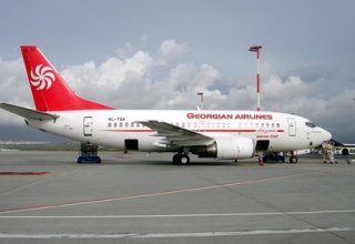 Georgian Airways releases flights scheduled for November