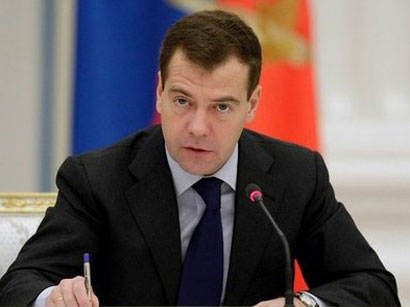 Russian PM signs $100 discount on russian gas supplies to Ukraine