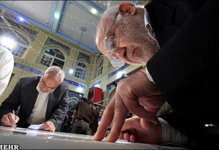 Registration of presidential candidates starts in Iran