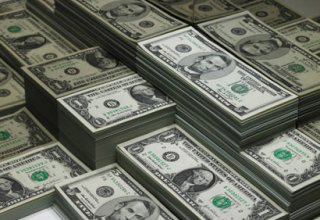 Domestic RMB financial assets held by overseas entities at 582 billion U.S. dollars