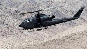 Al Jazeera TV channel: Syrian insurgents shoot down Air Force helicopter