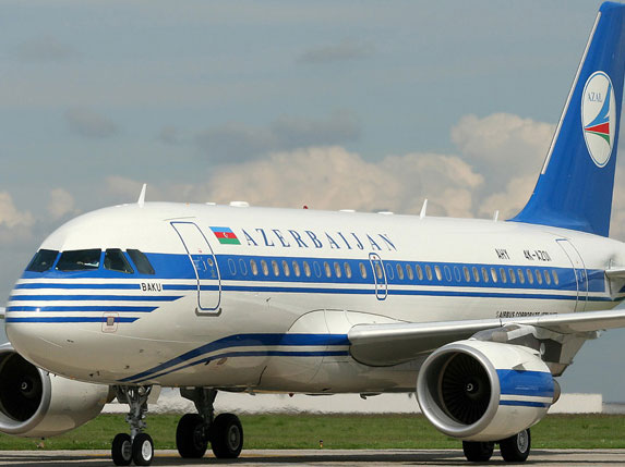 AZAL introduces special rate for tickets to London