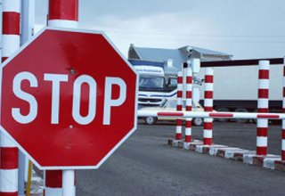 Turkmen Ministry of Construction extends tender for construction of checkpoints