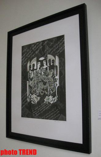 "Ариф Гусейнов и Байрам Гаджизаде представили работы по мотивам ""Хоп-хоп-наме"" (фотосессия) - Gallery Image"