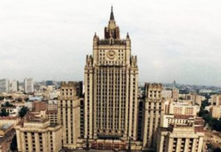 Russian Foreign Ministry talks on glorification of fascism in Armenia