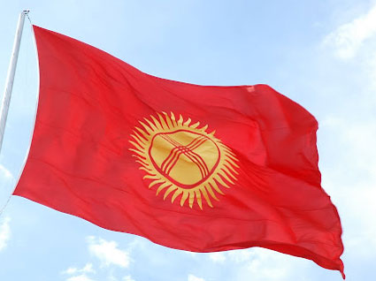 Kyrgyzstan supports efforts aimed at stabilizing situation in Afghanistan