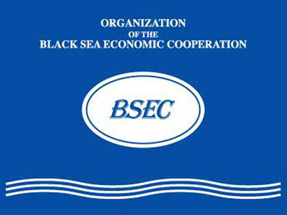 NGO Forum of BSEC member-states to be held in Baku