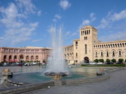 Armenian State Revenue Committee affiliated to Finance Ministry