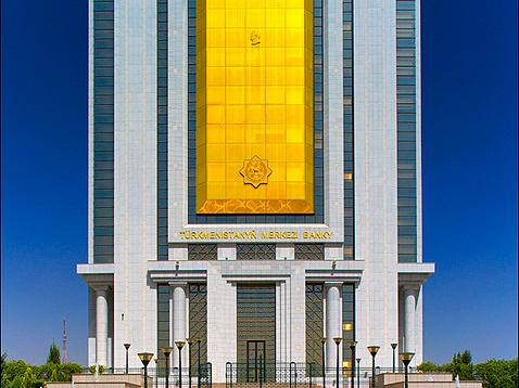 Turkmen president appoints central bank's deputy head