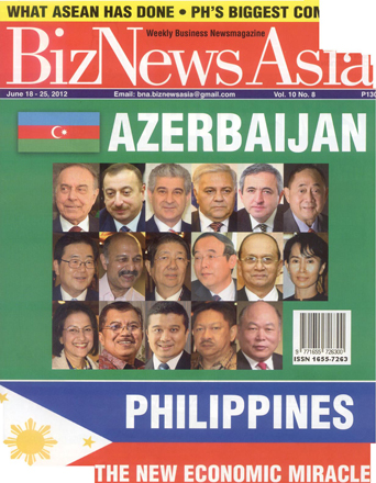 Supplement on Azerbaijan published in Philippines influential magazine - Gallery Image