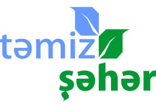 Azerbaijan's Tamiz Shahar сompany to purchase machinery accessories via tender