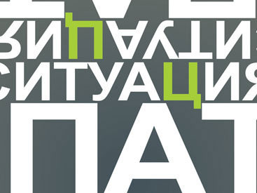 YARAT! Space for Contemporary Art to present curatorial project at Moscow Biennale (PHOTO)
