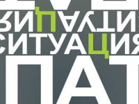 YARAT! Space for Contemporary Art to present curatorial project at Moscow Biennale (PHOTO) - Gallery Thumbnail