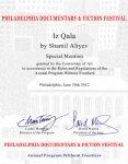Фильм Шамиля Алиева отмечен дипломом на международном кинофестивале - Gallery Thumbnail