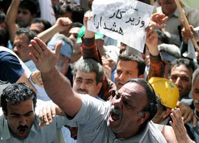 Workers go on strike in Iran