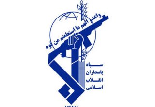 IRGC expresses interest in economic activities