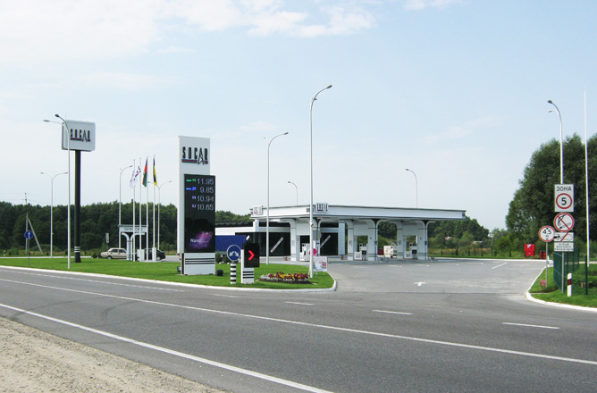 SOCAR commissions new filling stations in Ukraine (PHOTO) - Gallery Image