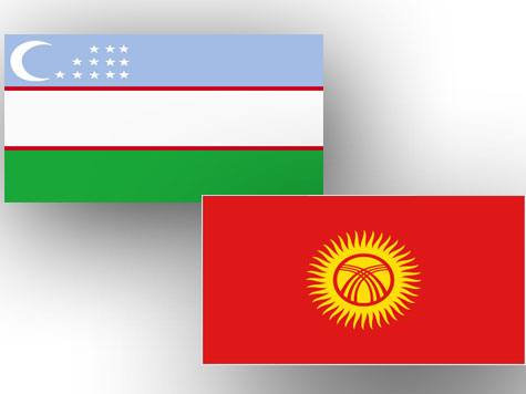 Land exchange between Uzbekistan, Kyrgyzstan confirmed