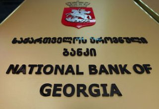 National Bank of Georgia talks decrease in export of goods