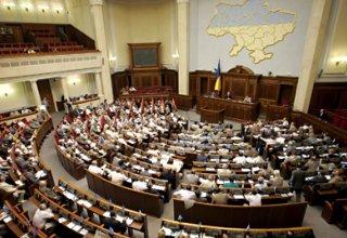 """Азербайджанцы, проживающие в Украине, направили протест в связи с проектом резолюции о признании вымышленного """"геноцида армян"""""""