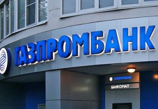 Russian Gazprombank predicts Azerbaijan's economic recovery in 2021