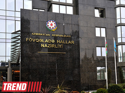 Azerbaijan develops national plan of operational measures to combat oil spills