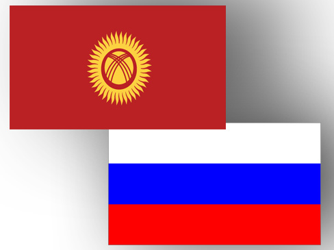 Russia to allocate $30M to support Kyrgyz economy