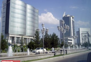 Turkmenistan adopts list of measurement units approved for use