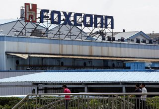 Apple supplier Foxconn reports Q1 profit T$28.2 bln, beats estimates