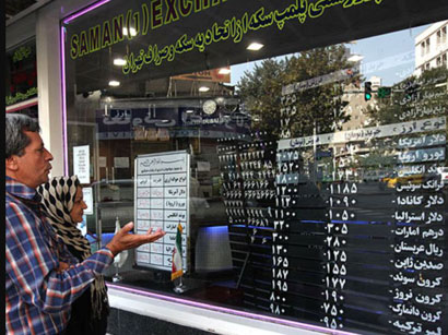 Gold, Forex exchange trading suspended on Iran's open market