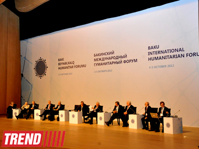 Methodological approaches to globalisation discussed at Baku humanitarian forum