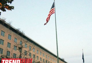 State Department: U.S.-Uzbekistan relations not limited to cooperation on Afghanistan