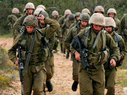 Israel conducts large-scale military exercises