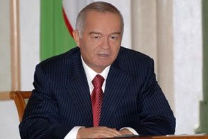 Farewell ceremony for Uzbek president begins in Samarkand