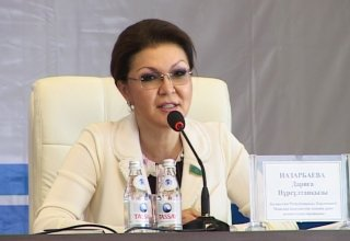 Kazakh president's daughter appointed to new position
