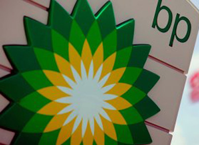 BP Azerbaijan appoints Vice President of Operations Midstream
