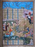 Nizami Gəncəvinin əsərlərinə həsr olunmuş nadir miniatürlərin orijinalı Azərbaycana gətirilib  (FOTO) - Gallery Thumbnail