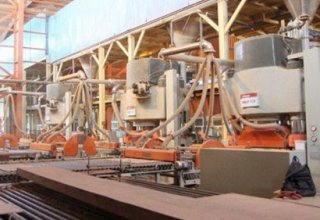 New ceramic plant commissioned in Turkmenistan