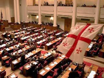 Georgian parliament adopts resolution on Ukraine