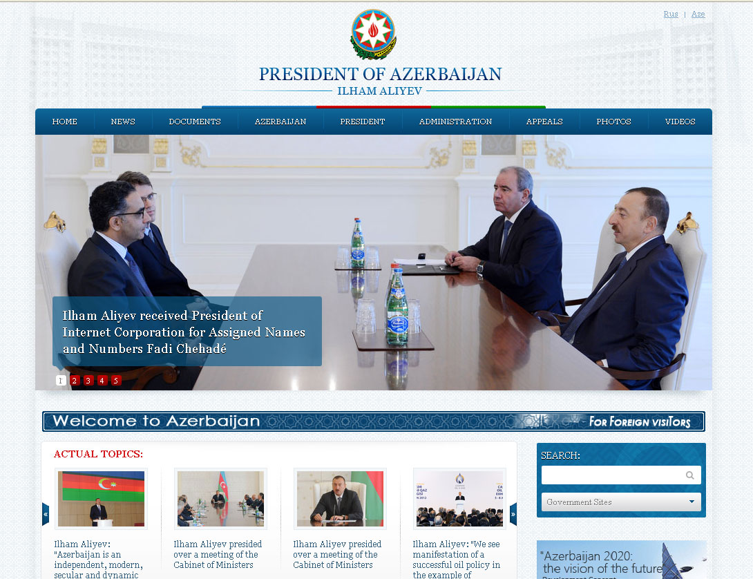 Design of Azerbaijani President's official website modernised (PHOTO) - Gallery Image