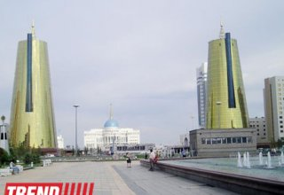 Astana to host first G-Global International Summit of Journalism