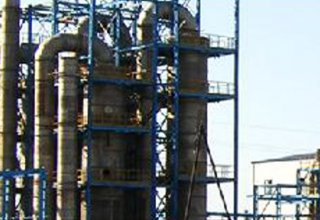Turkmenistan's state concern opens tender to build technical iodine plants