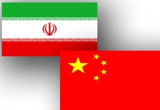 Iran, China sign MOU on security