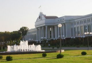 Uzbek Senate appoints chairperson of Constitutional Court