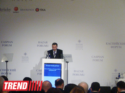 Deputy FM: Azerbaijan ready to provide its territory for transit of Central Asian gas (PHOTO)