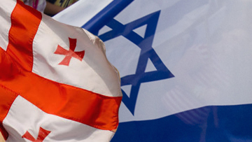 Georgia, Israel sign emergency management agreement
