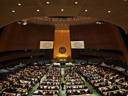 UN General Assembly to discuss Azerbaijan's resolution on TASIM project